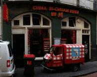 Et dårlig bilde av hvordan restauranten ser ut. Foto: Google Maps