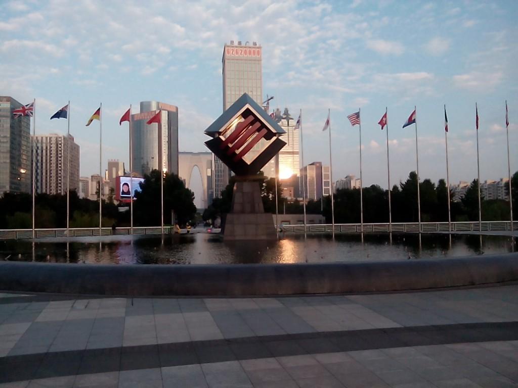 Suzhou i solnedgang. Foto: Reisetilkina.com