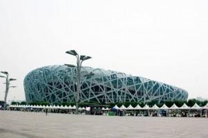 """Verdenskjente """"Gjøkeredet"""" som ligger ganske sentralt i Beijing. Verdt et besøk. Foto: Reisetilkina.com"""