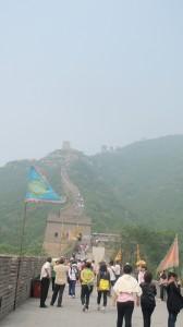 Fra den kinesiske mur. Foto: Reisetilkina.com