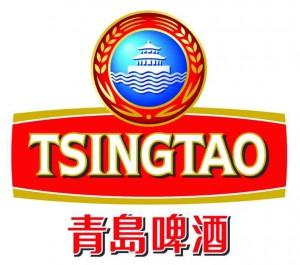 Tsing Tao er det mest utbredte ølet i Kina.