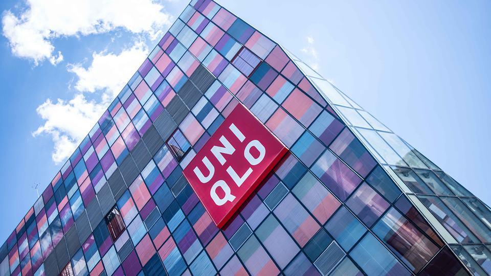 uniqlo-617616_960_720