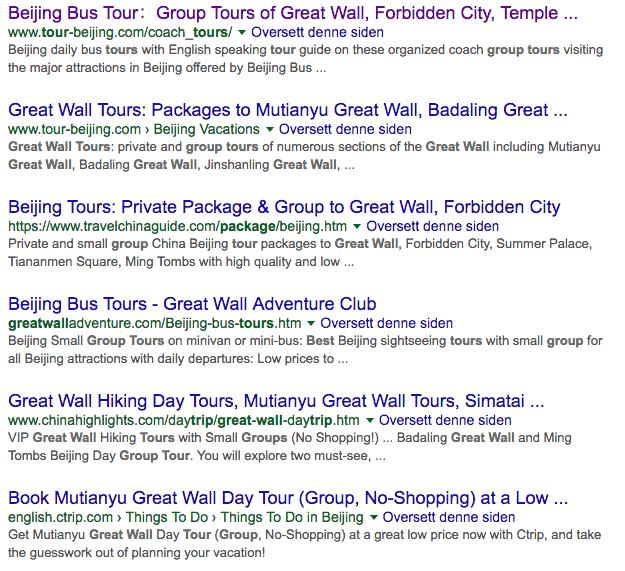 Skjermbilde: Google.no.