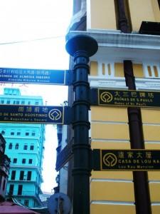 Bilde fra gatelivet i Macau. Foto: Reisetilkina.com