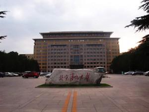 Beijing Language University. Her går det flere nordmenn. Foto: Reisetilkina.com