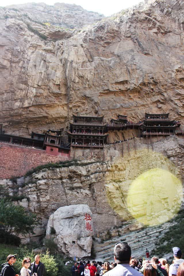 Tempel. Foto: Reisetilkina.com