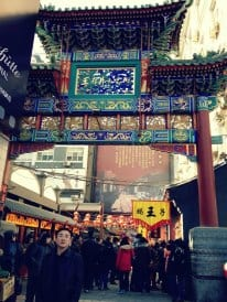 Wanfujing Snack Street i Beijing. Her er det OK priser, men eksotisk mat... Foto: Reisetilkina.com