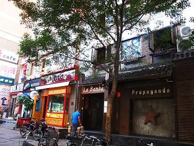 La Bamba ligger rett ved nattklubbene i Wudaokou. Foto: Reisetilkina.com