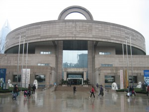 Shanghai_Museum