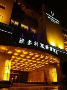 Victoria Regal Hotel inngangsparti.