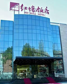 RedWall Hotells fasade.