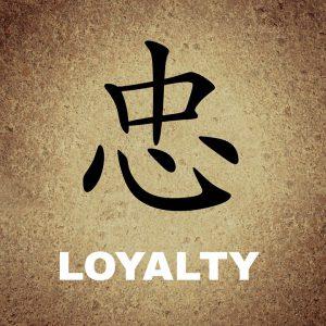 Det kinesiske tegnet for lojalitet.