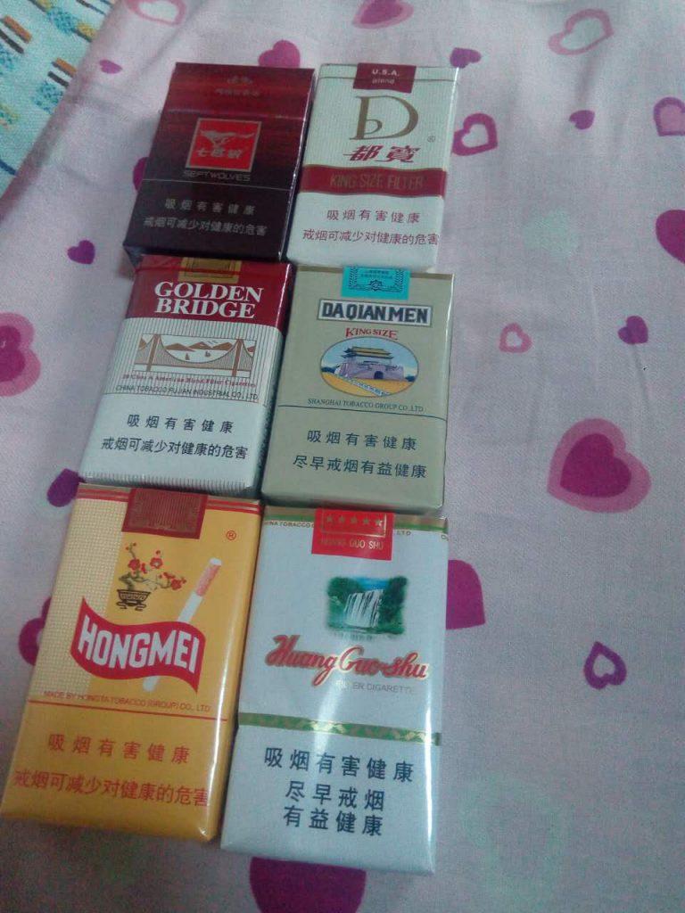 Kinesiske sigaretter jeg kjøpte i Beijing.